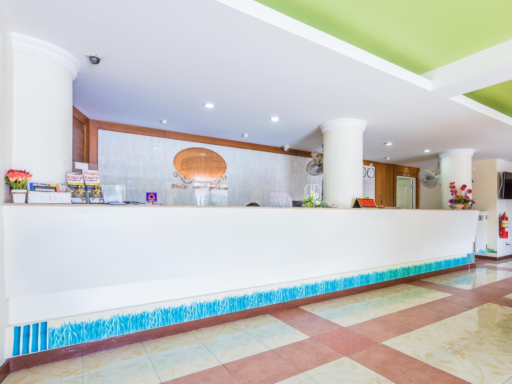 Phuket Center Hotel ภูเก็ต เซ็นเตอร์ โฮเต็ล