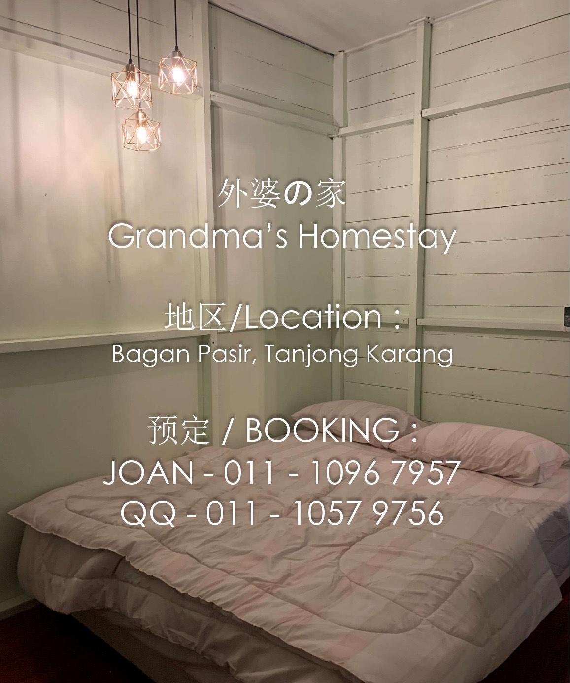 Grandma's Homestay/Bagan Pasir/ROOM