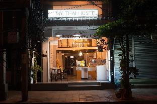 My Thai Hostel มาย ไทย โฮสเทล
