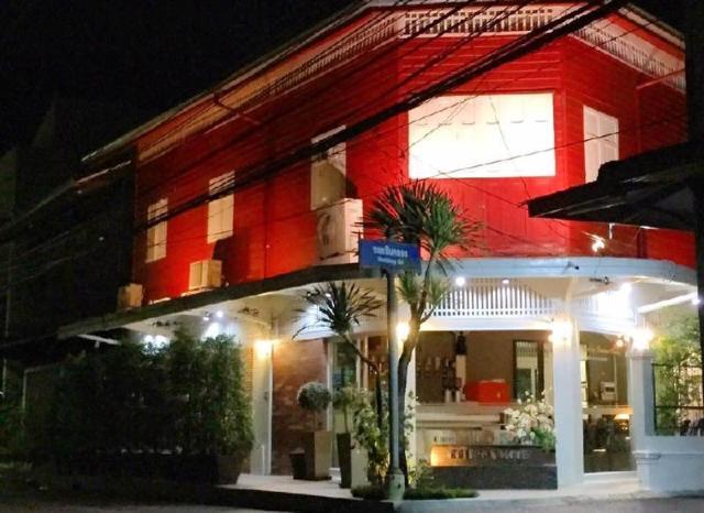 ริมคลอง บูติค โฮเทล ตราด – Rimklong Boutique Hotel Trat