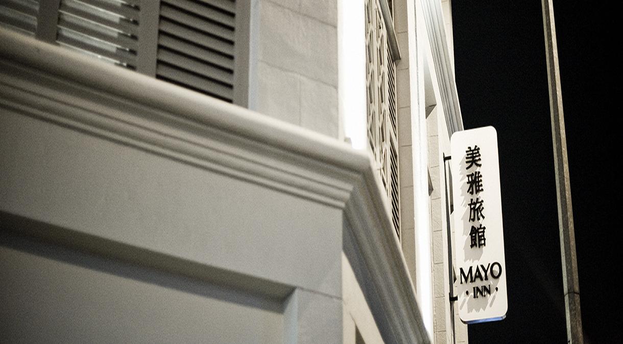 Mayo Inn 4