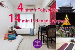 C2 1 Bedroom Apartment in Haneda Airport Area