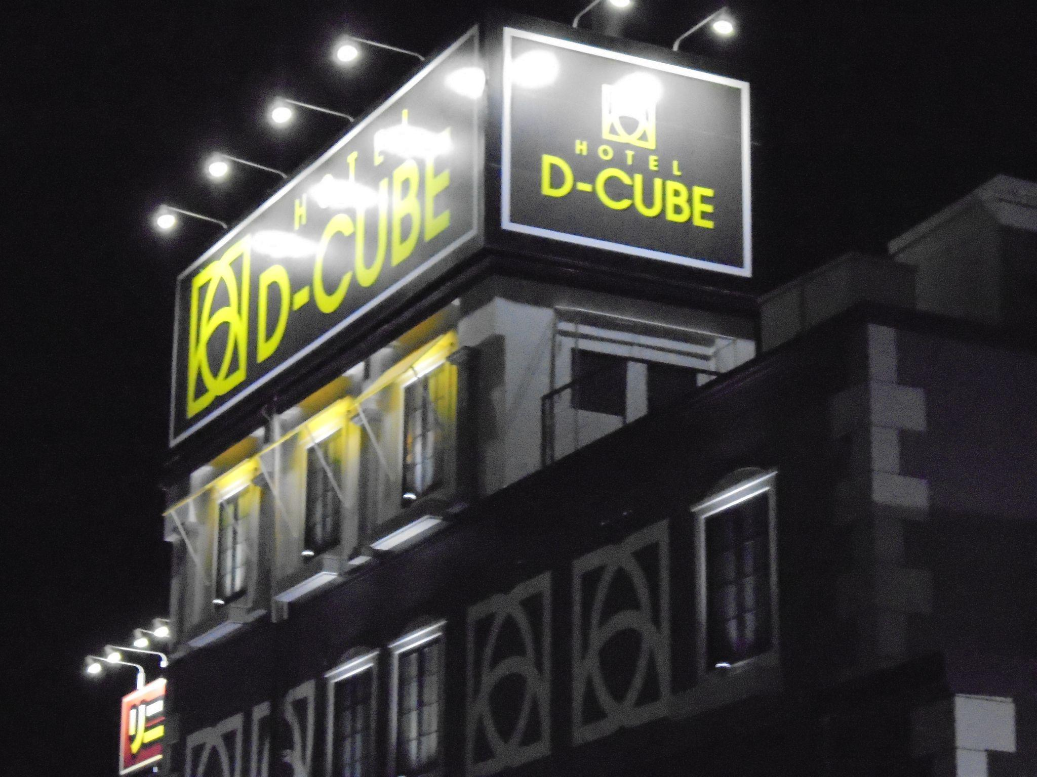Hotel D CUBE Nara   Adult Only