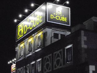 Hotel D-CUBE Nara - Adult Only - 1618330,,,agoda.com,Hotel-D-CUBE-Nara-Adult-Only-,Hotel D-CUBE Nara - Adult Only