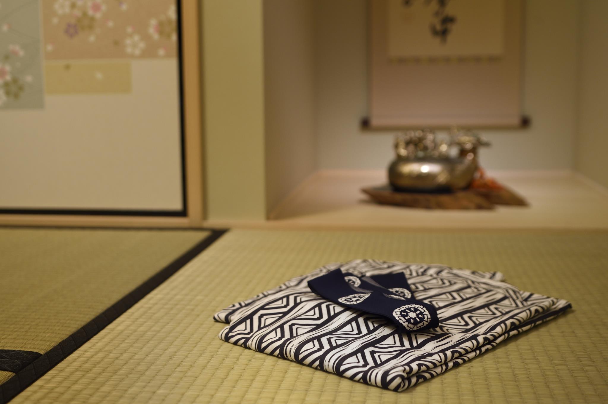 Kyoto Uji Cha Gan Ju Tei House