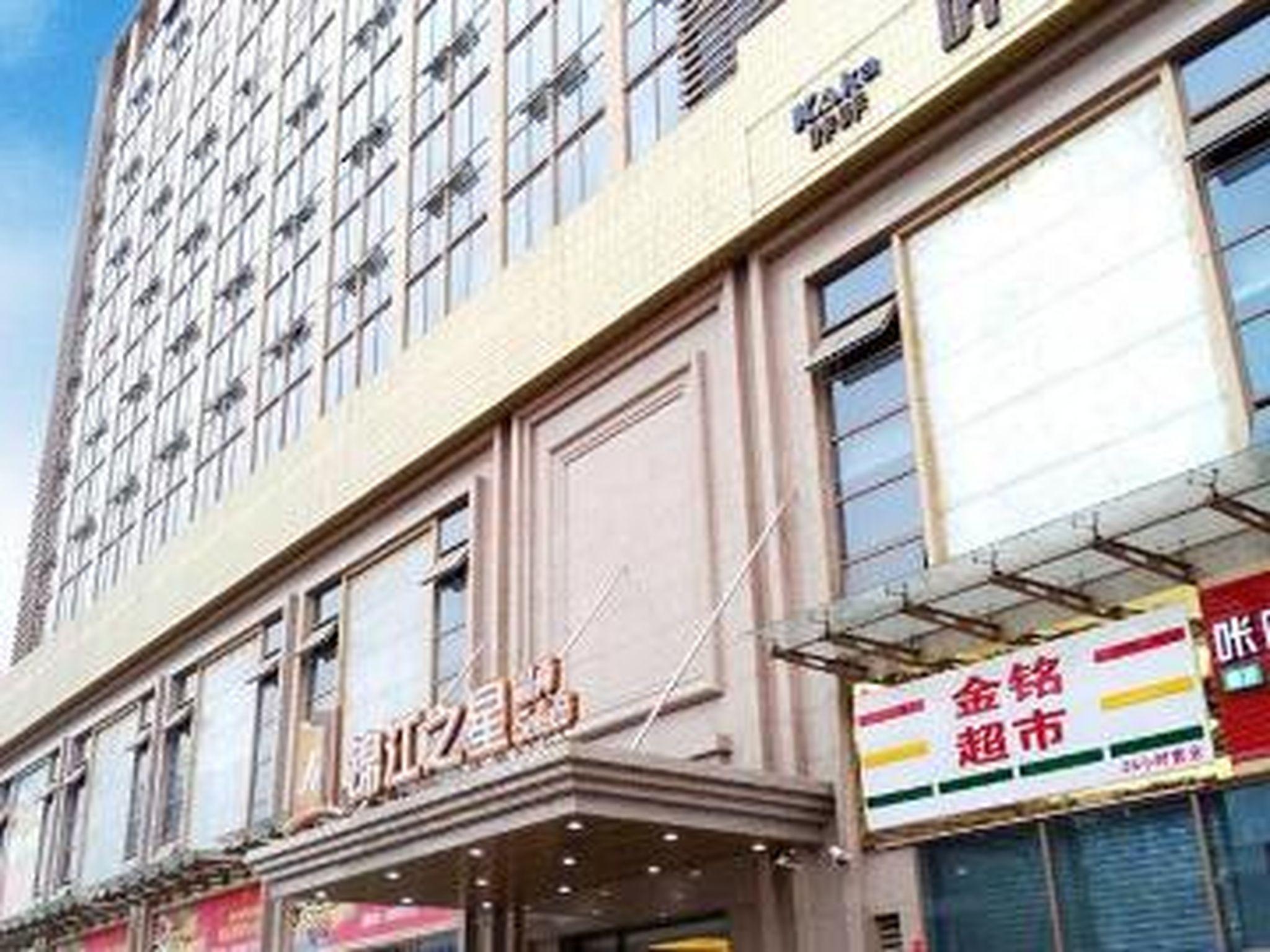 Jinjiang Inn Dafeng Huhui Road Branch