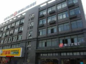 Jinjiang Inn Select Shanghai Hongqiao Junction Jiangqiao Wanda Plaza Branch