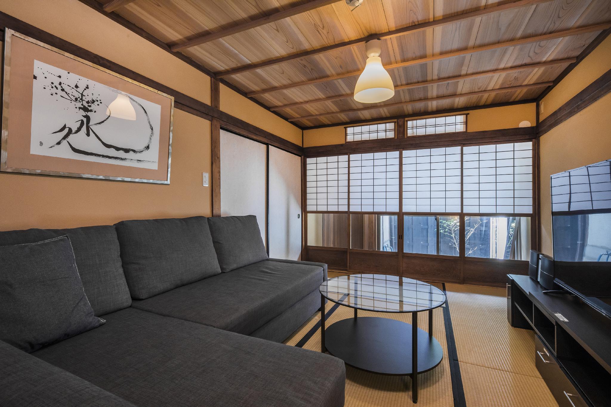Shiki Homes   YUKI