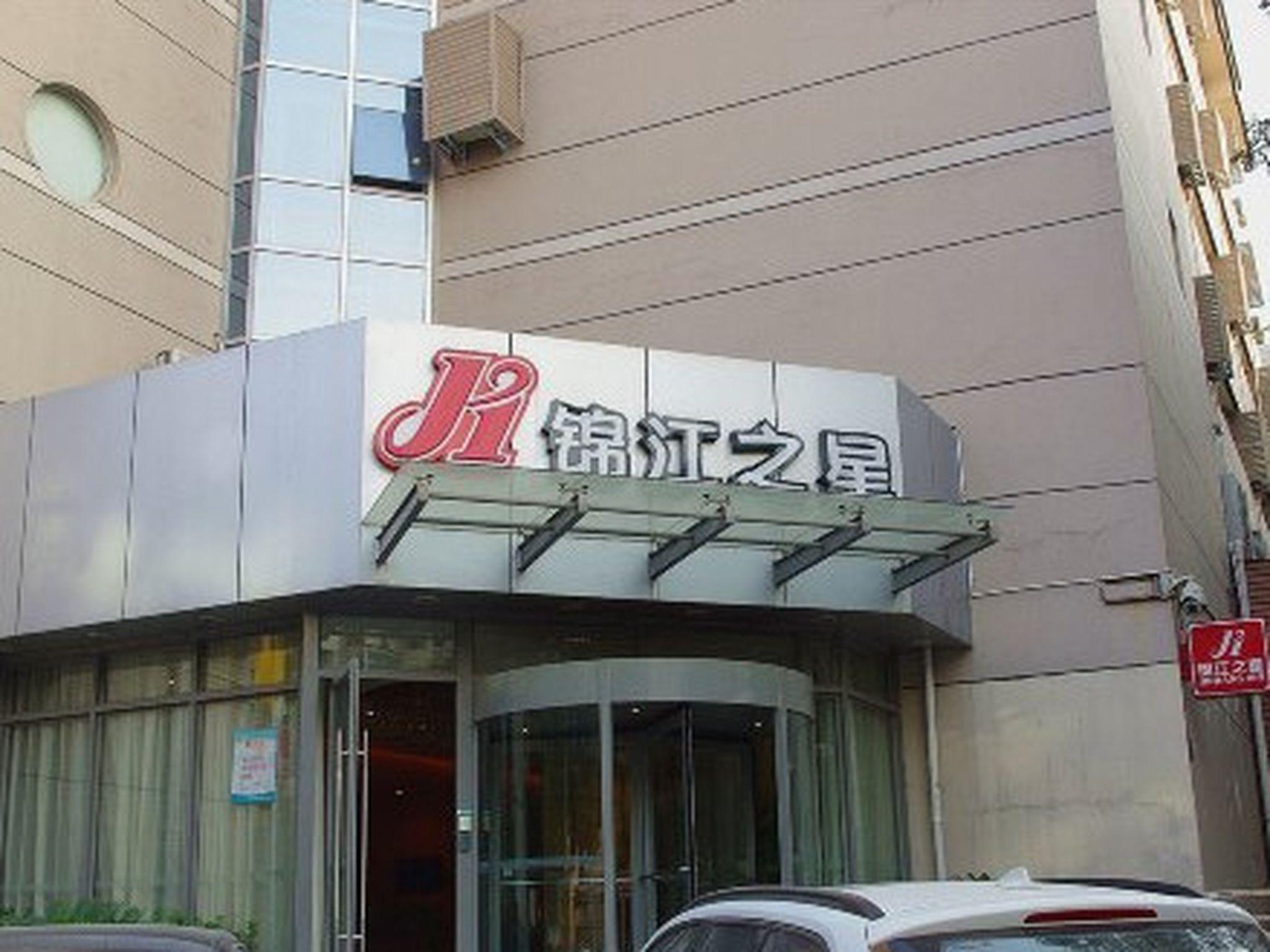 Jinjing Inn Zhenzhou Huayuan Road