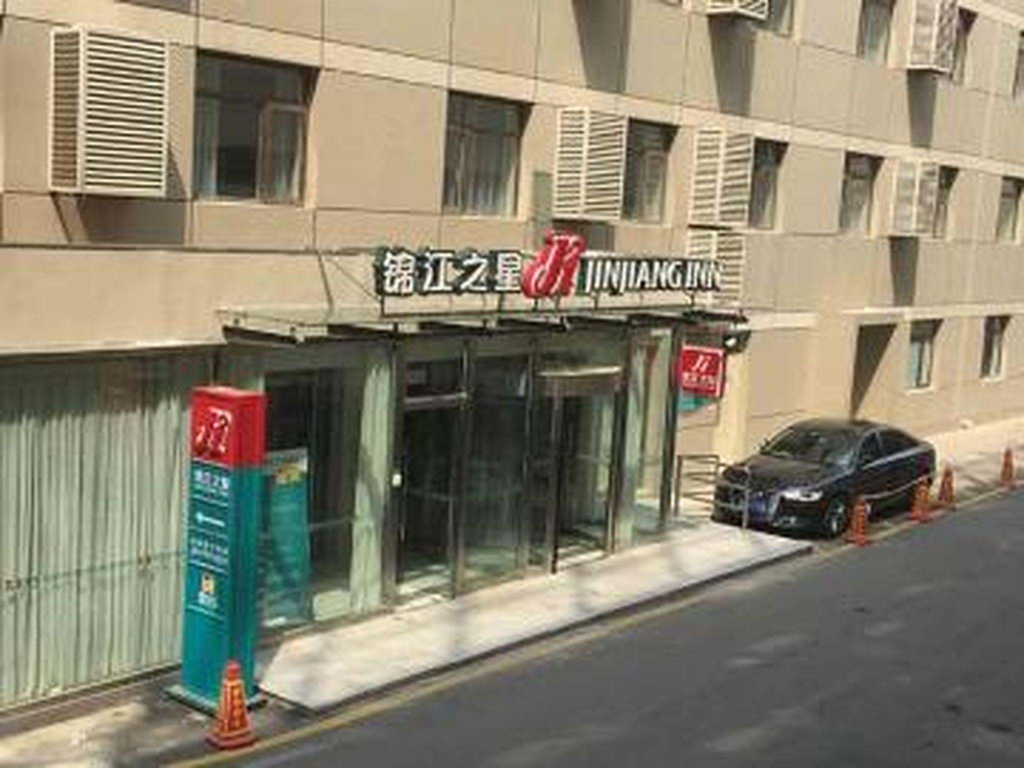 Jinjiang Inn Beijing Laiguangying Branch
