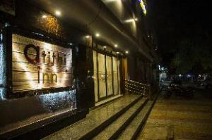 Atithi Inn