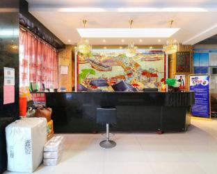 Фото отеля Yiwu Baiming Hotel