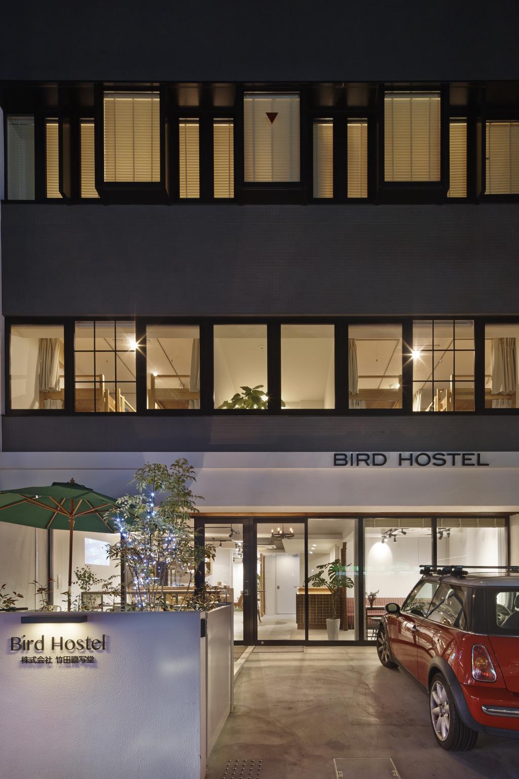 Bird Hostel