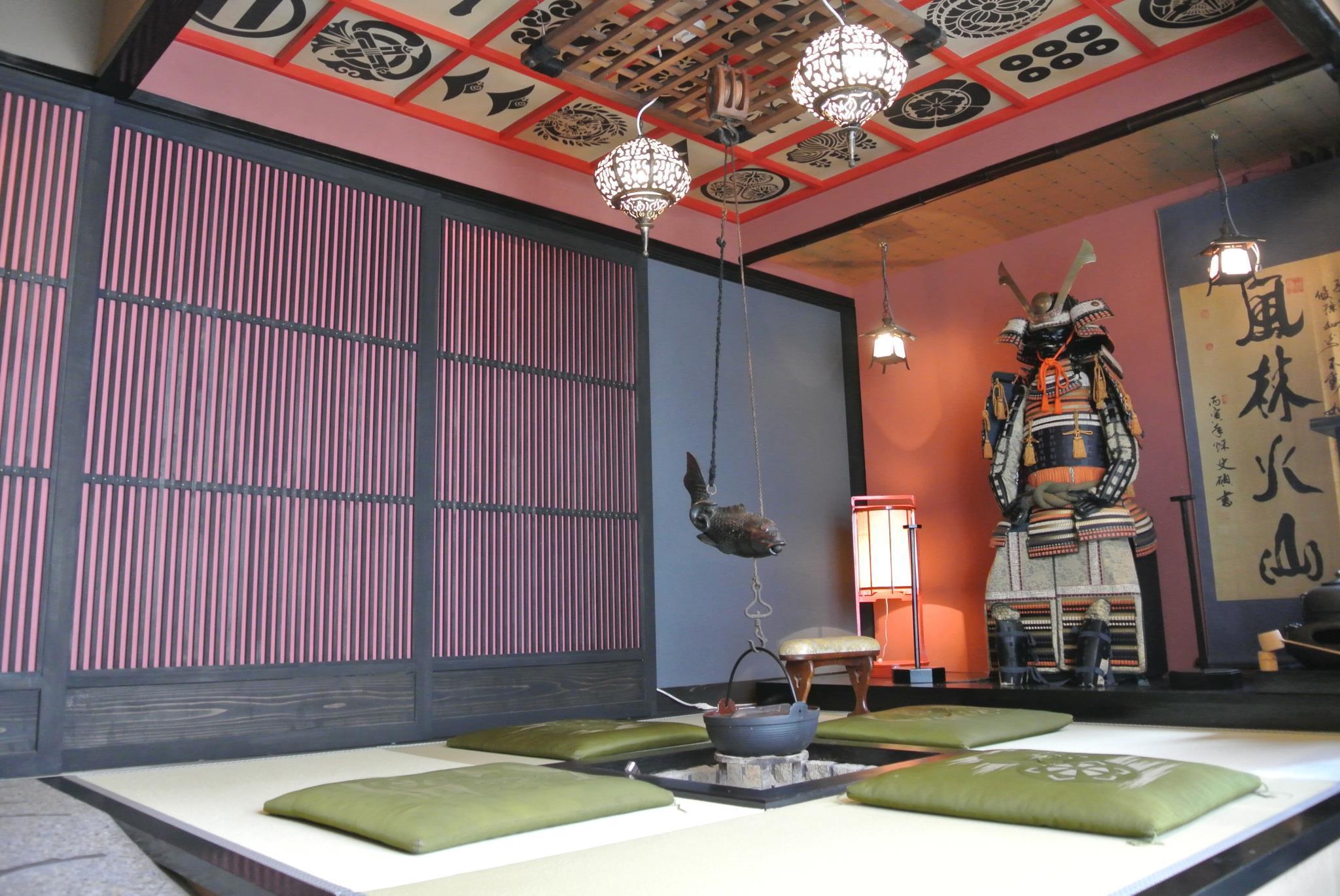 Yadoya Kyoto Shimogamo