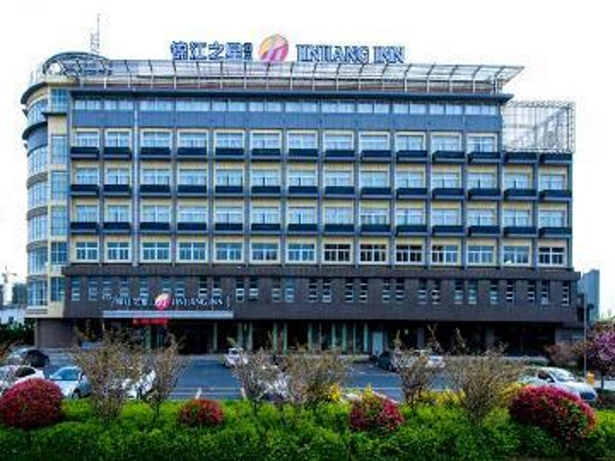 Jinjiang Select Yancheng Dongtai Municipal Government Branch