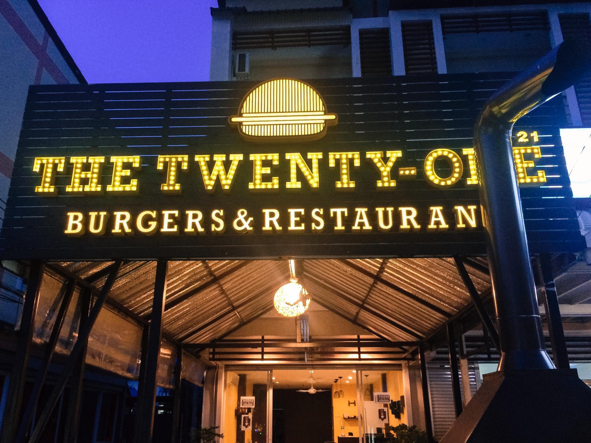 The twenty one burgers เดอะ ทะเวนตี้ วัน เบอร์เกอร์