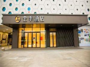 JI Hotel Shanghai Qingpu Injoy Square