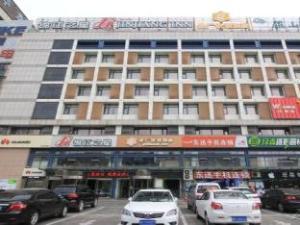 Goldmet Inn Yantai Changjiang Road Branch