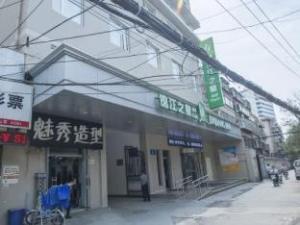 Jinjiang Inn Fengshang Jinan Baotuquan Branch