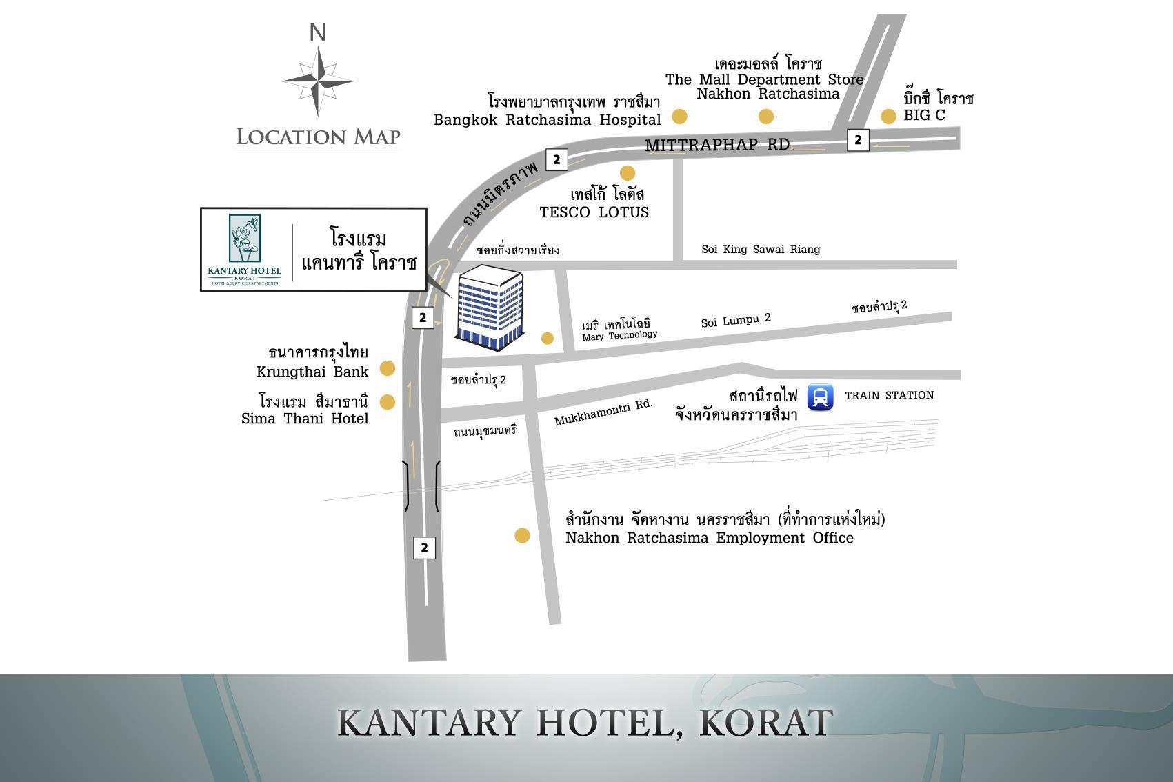 Kantary Hotel and Serviced Apartment Korat แคนทารี โฮเต็ล แอนด์ เซอร์วิซ อพาร์ตเมนต์ โคราช