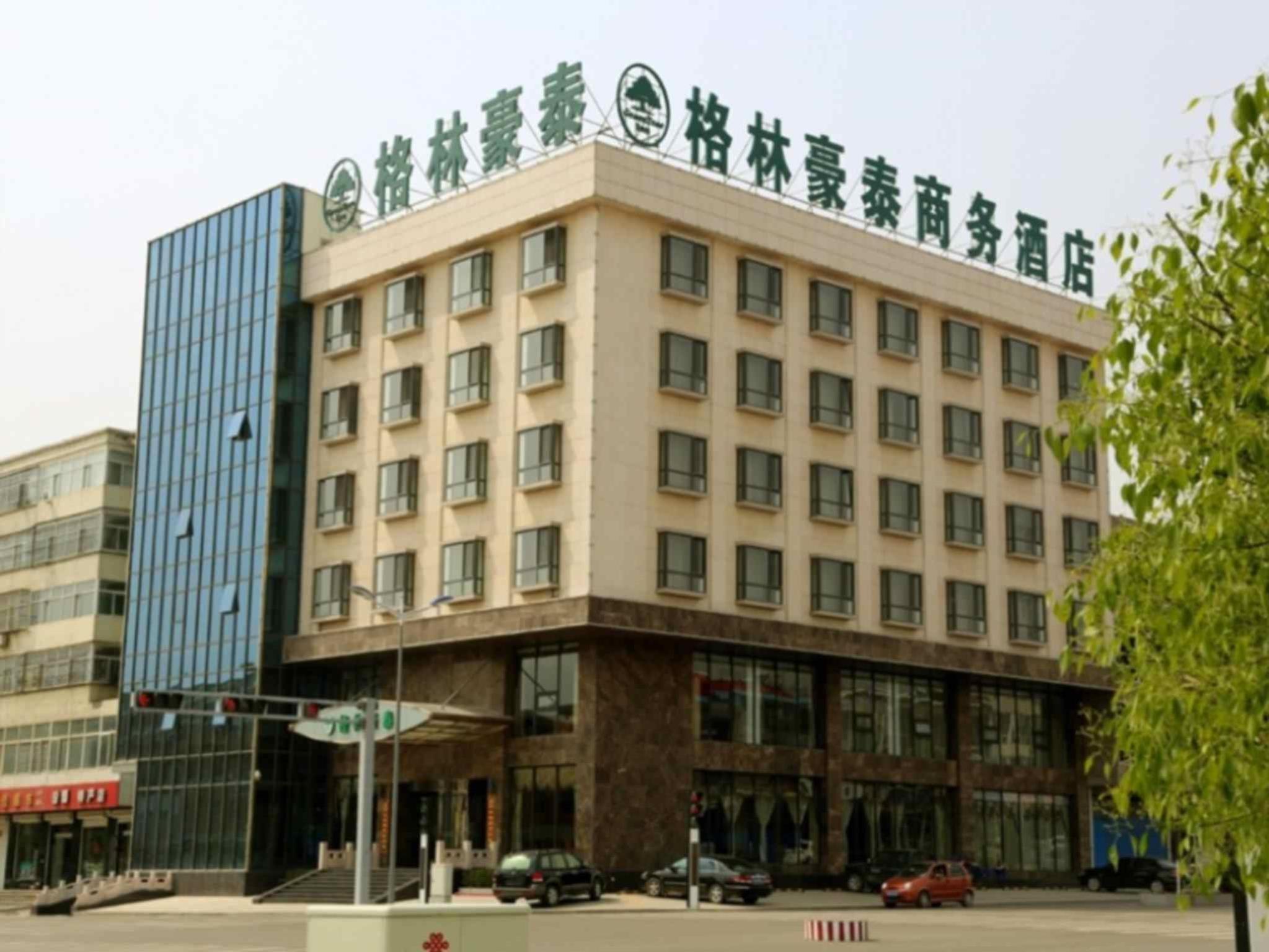 GreenTree Inn JiangSu Wuxi DongTing Leather City Express Hotel