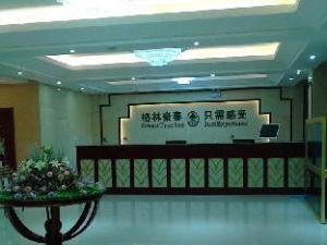 GreenTree Inn Nantong Pingchao Bus Station Express Hotel