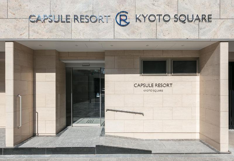 Capsule Resort Kyoto Square