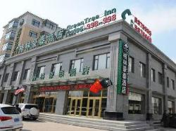 GreenTree Inn Heilongjiang Jiansanjiang Agricultural Reclamation Administration Business Hote