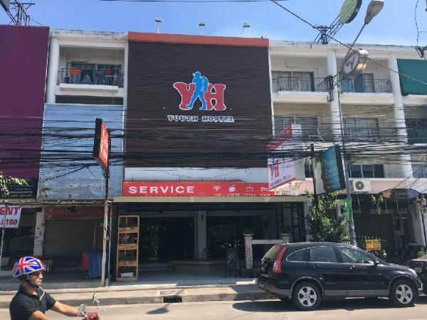 YOUTH HOSTEL Pattaya