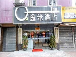 Yi Mi Hotel Guangzhou Baogang Dadao Metro Station Branch