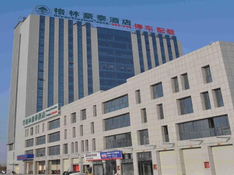 GreenTree Inn Yancheng West Bus Station Business Hotel