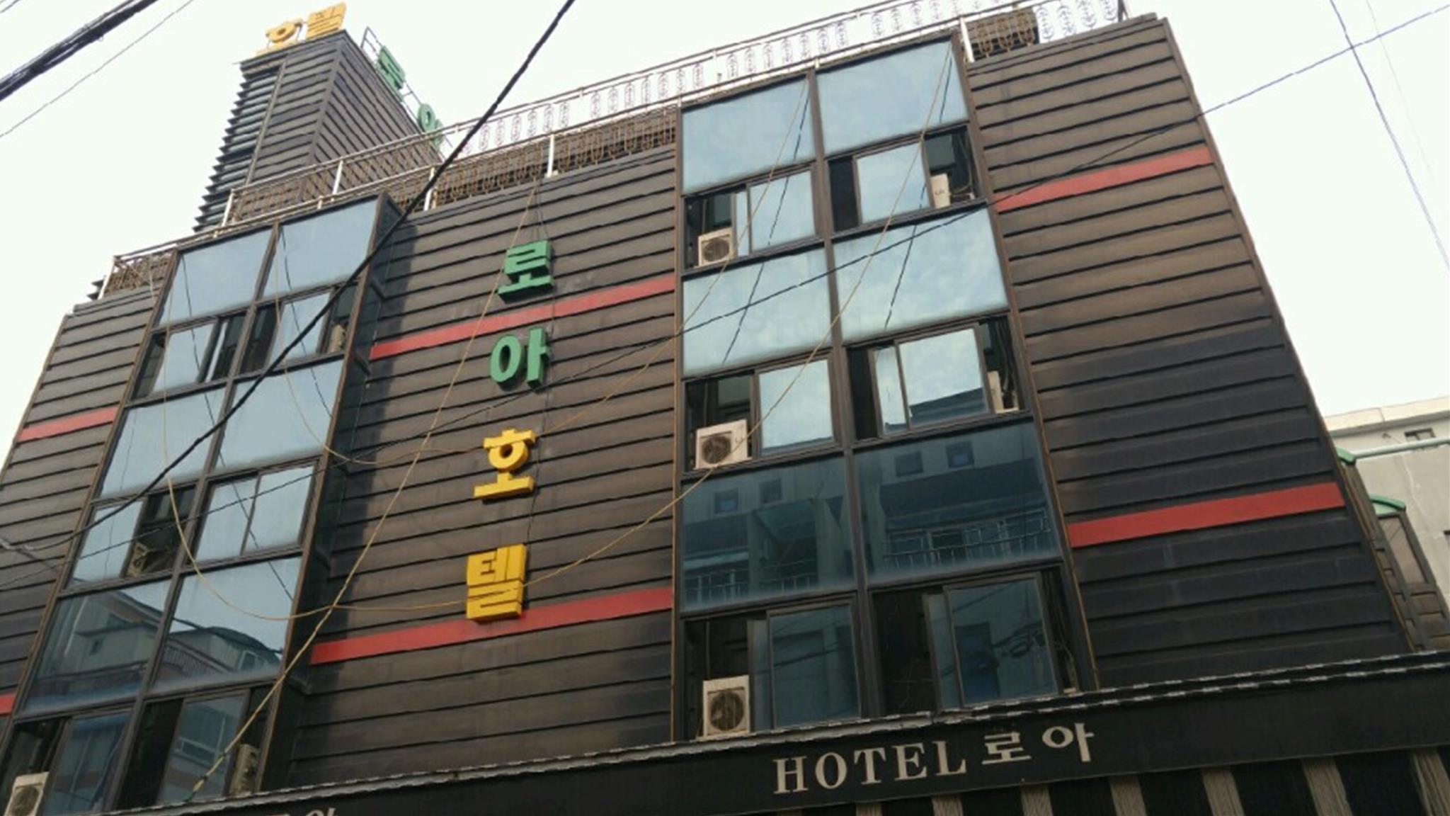 Roa Hotel