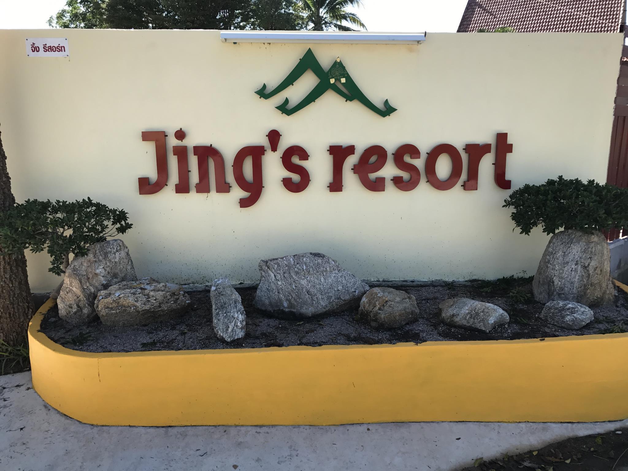 Jing's Resort