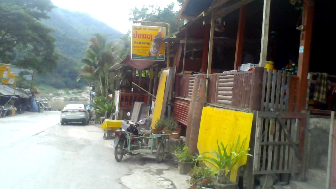 Pakbegn Guesthouse