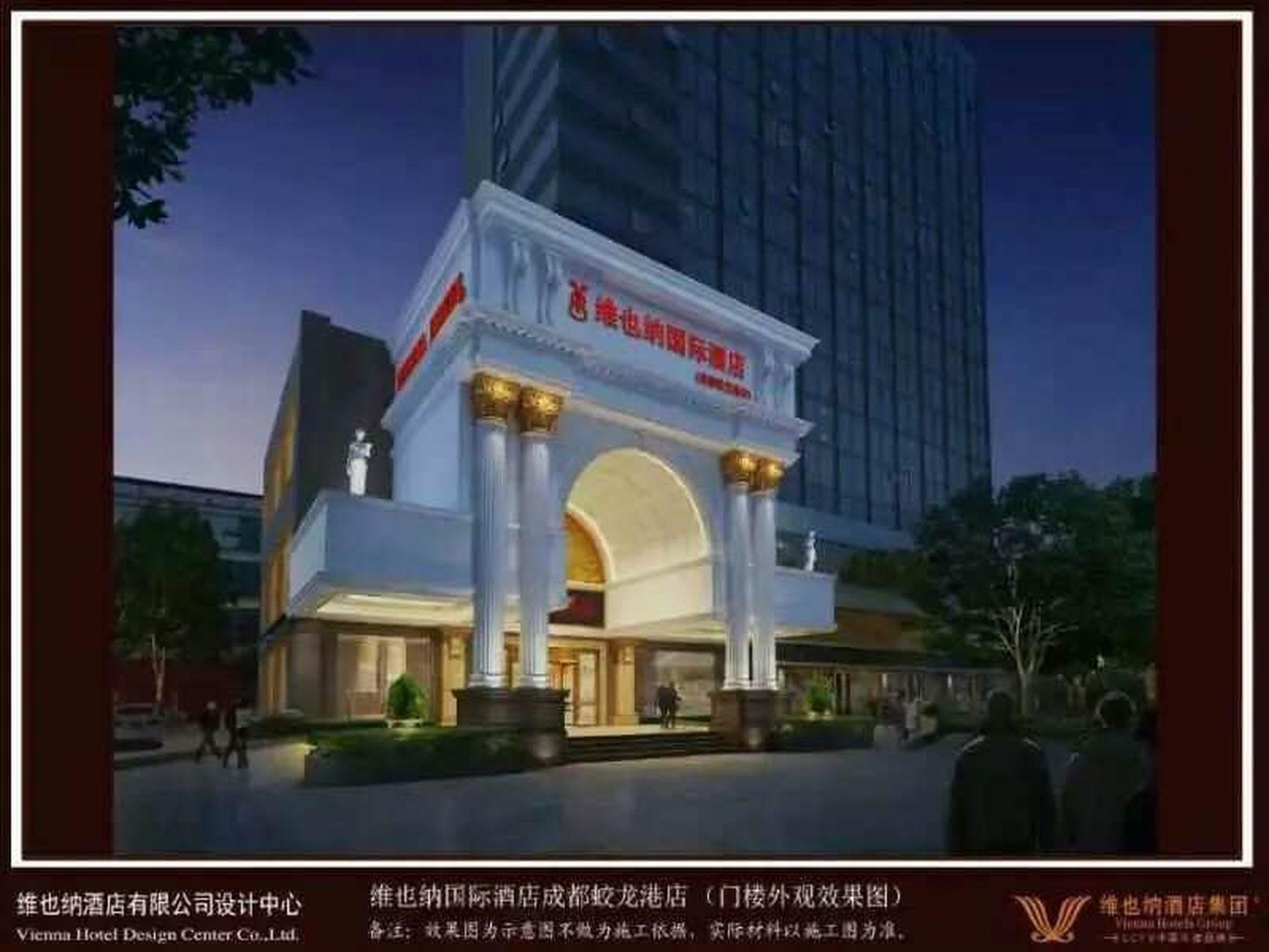 Chengdu Vienna International Hotel  Chengdu Airport Jiaolonggang Branch