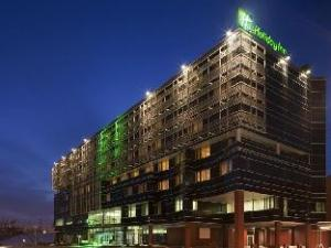 Holiday Inn Belgrade