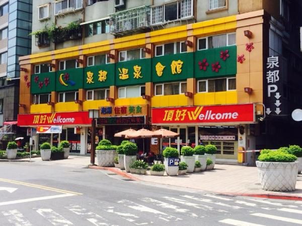 Chyuan Du Spring Resort Taipei