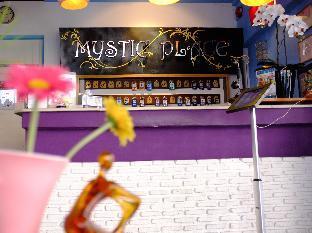ミスティック プレイス バンコク ホテル Mystic Place BKK Hotel