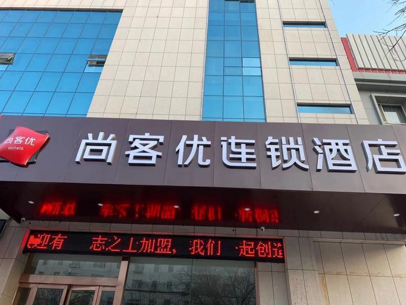 Thank Inn Hotel Shanxi Changzhi Wuxiang County Yingbin Street