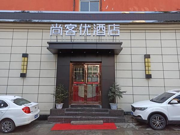 Thank Inn Hotel Shaaxi Shangluo Luonan Bus Station Shangluo