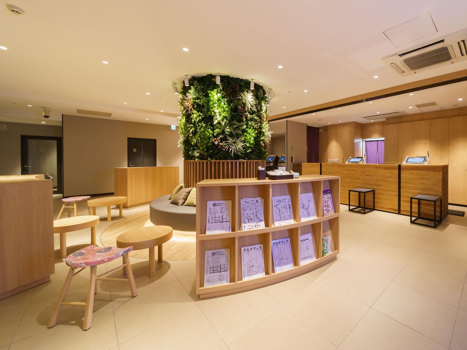 Natural Hot Spring Super Hotel Kyoto Shijo Kawaramachi