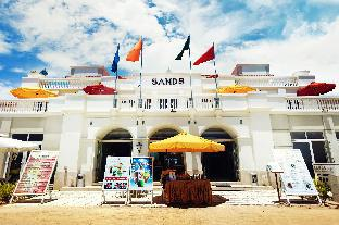 picture 1 of Boracay Sands Hotel