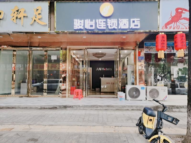 Jun Hotel Hunan Changcha Yuelu West Railway Station