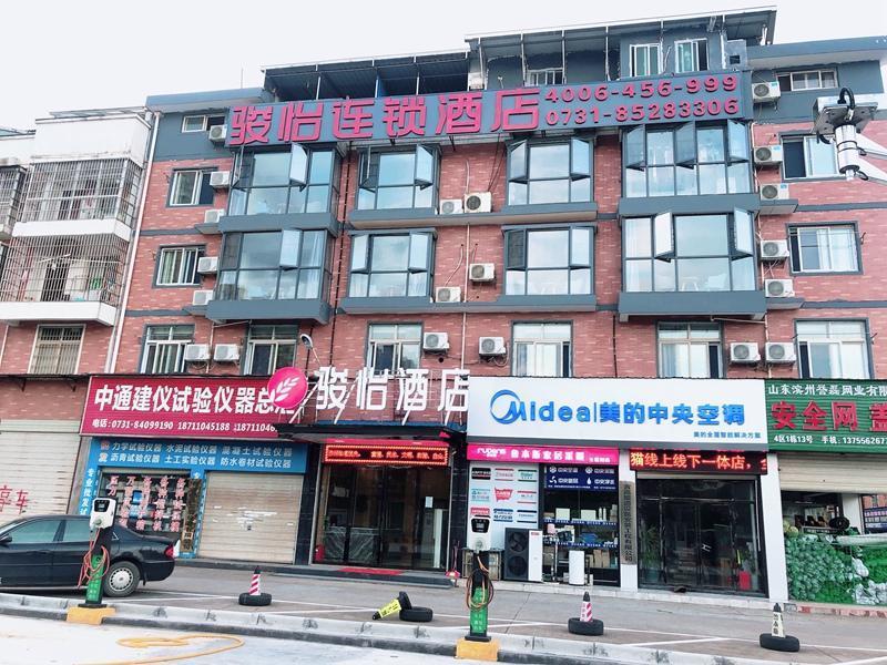 Jun Hotel Hunan Changsha Changsha County Hunan Institute of Engineering