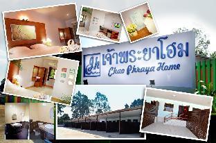 Chao Phraya Home เจ้าพระยาโฮม