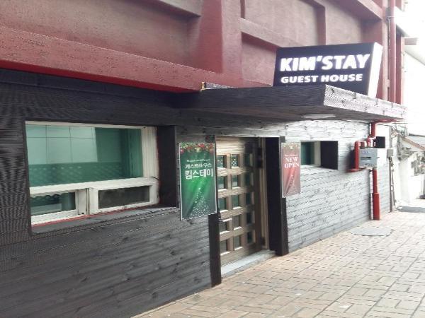 KIMSTAY Seoul