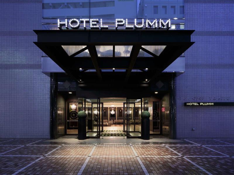 โรงแรมพลัมม์