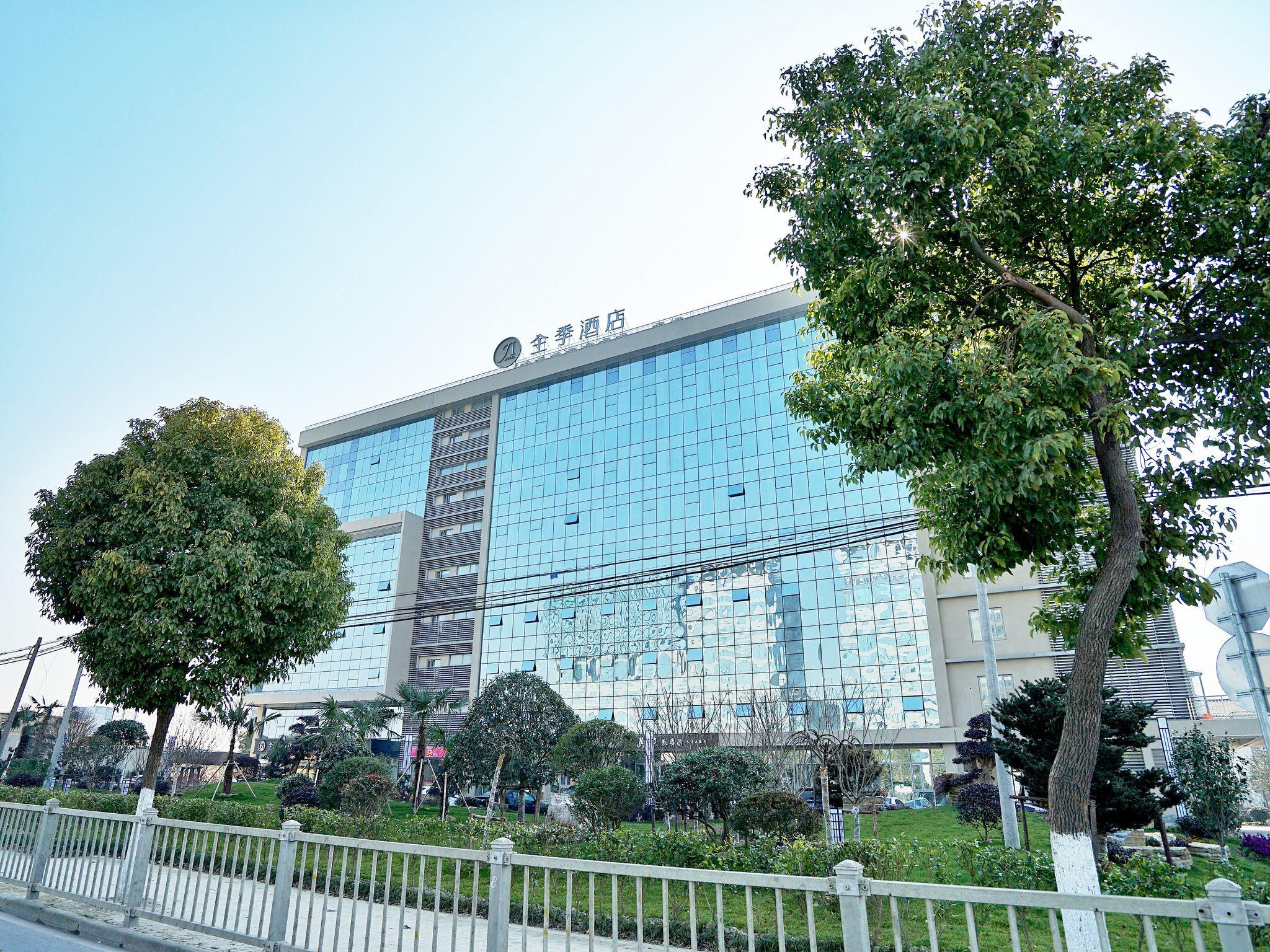 JI Hotel Shanghai Hongqiao National Convention And Exhibition Center Xujing