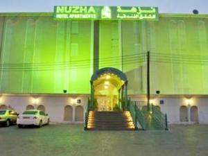 怒兹哈公寓 (Nuzha Hotel Apartments)