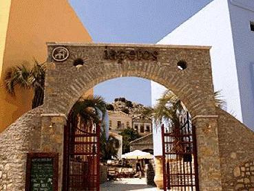 Iapetos Village